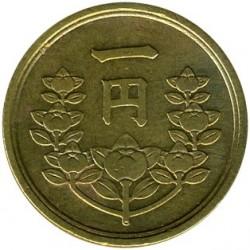 Coin > 1yen, 1948-1950 - Japan  - reverse