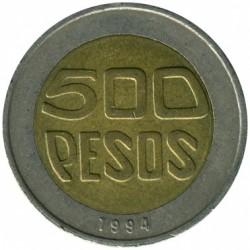 Moneda > 500pesos, 1993-2012 - Colombia  - reverse