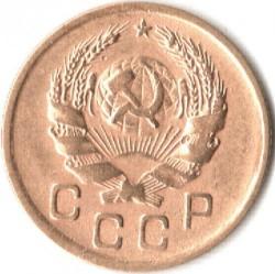 Монета > 1копейка, 1935-1936 - СССР  - obverse