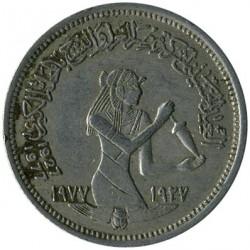 Монета > 5піастрів, 1977 - Єгипет  (50 років текстильній промисловісті) - obverse