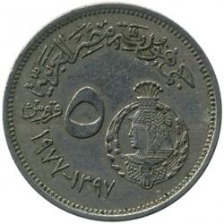 Монета > 5піастрів, 1977 - Єгипет  (50 років текстильній промисловісті) - reverse