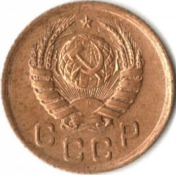 錢幣 > 1戈比, 1937-1946 - 蘇聯  - obverse