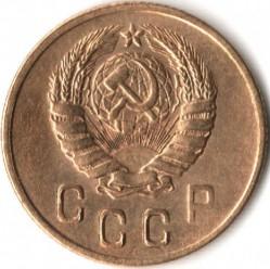 Νόμισμα > 2Κοπέκ(καπίκια), 1937-1946 - Σοβιετική Ένωση  - obverse