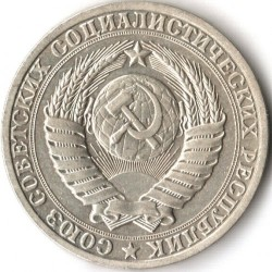 Coin > 1 ruble, 1964-1991 - USSR  - obverse