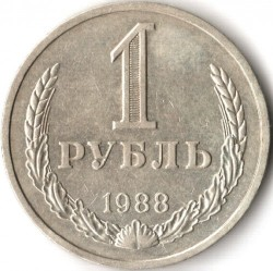 Coin > 1 ruble, 1964-1991 - USSR  - reverse