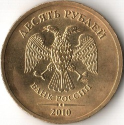 Coin > 10 rubles, 2009-2015 - Russia  - obverse