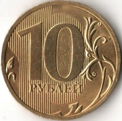 Coin > 10 rubles, 2009-2015 - Russia  - reverse