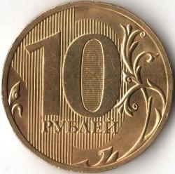 Mynt > 10rubler, 2009-2015 - Russland  - reverse