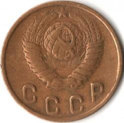 錢幣 > 2戈比, 1948-1956 - 蘇聯  - obverse