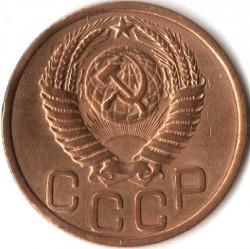 Νόμισμα > 3Κοπέκ(καπίκια), 1950 - Σοβιετική Ένωση  - obverse