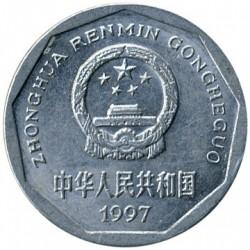 Moneta > 1jiao, 1991-1999 - Kinija  - obverse
