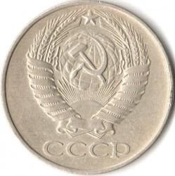 Munt > 50kopeks, 1961 - USSR  - obverse