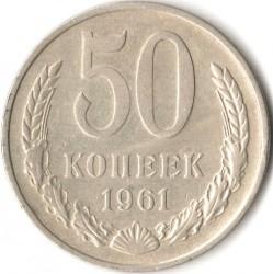 Coin > 50kopeks, 1961 - USSR  - reverse