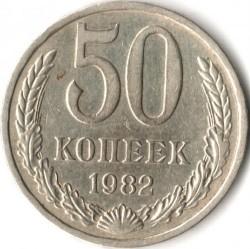 Moneda > 50kopeks, 1964-1991 - URSS  - reverse