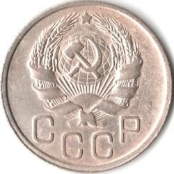 Mynt > 20kopeks, 1935-1936 - Sovjetunionen  - obverse