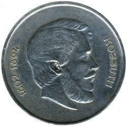Монета > 5форинтов, 1947 - Венгрия  - obverse