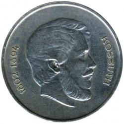 Монета > 5форинтов, 1947 - Венгрия  - reverse