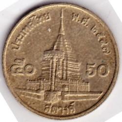 Coin > 50satang, 1987-2008 - Thailand  - reverse