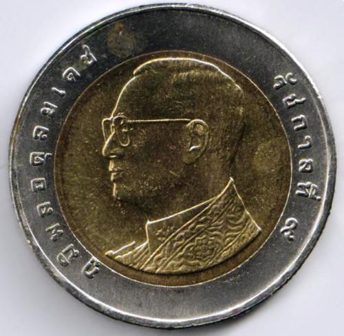 10 Baht 2008 2017 Thailand Münzen Wert Ucoinnet