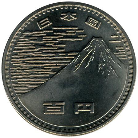Coin 100 Yen 1970 An World Exposition Obverse