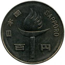 Moneta > 100yen, 1972 - Giappone  (XI Giochi olimpici invernali, Sapporo 1972) - obverse