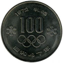 Moneta > 100yen, 1972 - Giappone  (XI Giochi olimpici invernali, Sapporo 1972) - reverse
