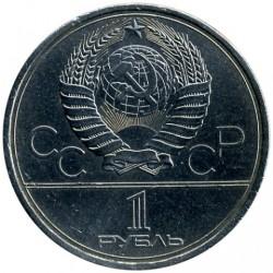 Moneda > 1rublo, 1979 - URSS  (XXII Juegos Olímpicos de Verano, Moscú 1980 - Monumento) - obverse