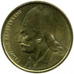 Mynt > 2drakmer, 1982-1986 - Hellas  - reverse