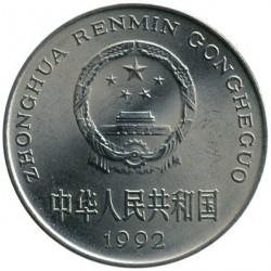 Coin > 1yuan, 1992 - China  - obverse