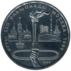 Moneda > 1rublo, 1980 - URSS  (XXII Juegos Olímpicos de Verano, Moscú 1980 - Llama Olímpica) - obverse