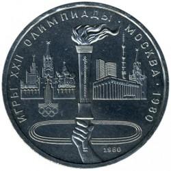 Moneda > 1rublo, 1980 - URSS  (XXII Juegos Olímpicos de Verano, Moscú 1980 - Llama Olímpica) - reverse