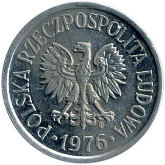10 копеек 1958 года стоимость