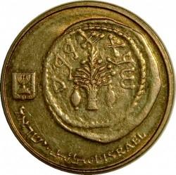Moneda > 5agorot, 1985-2007 - Israel  - obverse