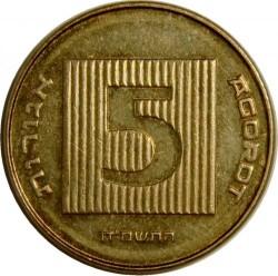 Moneda > 5agorot, 1985-2007 - Israel  - reverse
