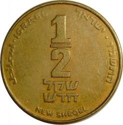 Mynt > ½newsheqel, 1985-2017 - Israel  - reverse