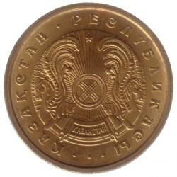 Moneta > 50tiyn, 1993 - Kazakistan  (Colore Marrone) - obverse