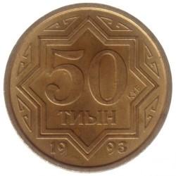 Moneta > 50tiyn, 1993 - Kazakistan  (Colore Marrone) - reverse