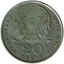 Νόμισμα > 20Τένγκε, 1993 - Καζακστάν  - obverse