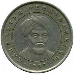 Νόμισμα > 20Τένγκε, 1993 - Καζακστάν  - reverse