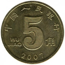Moneda > 5jiao, 2002-2018 - China  - obverse