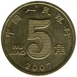 Moneda > 5jiao, 2002-2018 - China  - reverse
