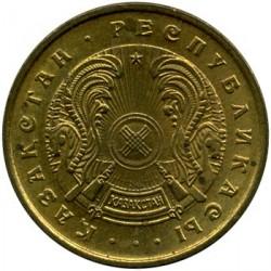 Münze > 20Tiyn, 1993 - Kasachstan   (Gelbe Farbe) - obverse