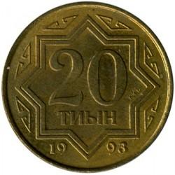 Монета > 20тиын, 1993 - Казахстан  (Желтый цвет) - reverse