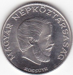 Νόμισμα > 5Φιορίνια, 1972 - Ουγγαρία  - obverse