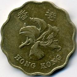 Coin > 20cents, 1993-1998 - Hong Kong  - obverse