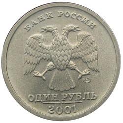 Moneda > 1rublo, 2001 - Rusia  (10 aniversario de la Comunidad de Estados Independientes) - obverse
