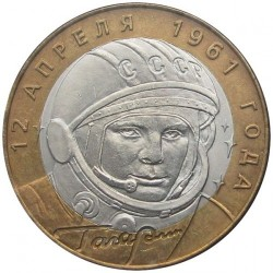 Moneda > 10rublos, 2001 - Rusia  (40th Anniversary - Space flight of Yu. A. Gagarin) - reverse