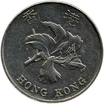Coin 5 Dollars 1993 2017 Hong Kong Obverse
