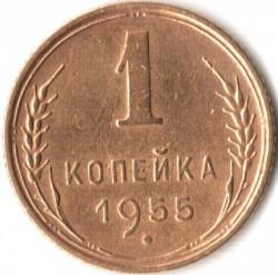 錢幣 > 1戈比, 1948-1956 - 蘇聯  - reverse