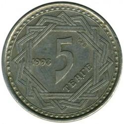Монета > 5тенге, 1993 - Казахстан  - reverse